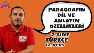 Paragrafın Dil ve Anlatım Özellikleri | 7. Sınıf Türkçe Konu Anlatımları