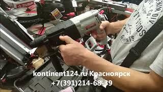 Перфоратор Зубр SDS plus П 22 650 в Кейсе отзывы обзор купить Красноярск(, 2017-11-18T12:18:00.000Z)