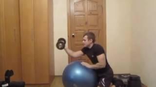Тренируем руки дома. Урок 01 Изолированное сгибание рук на бицепс - фитбол