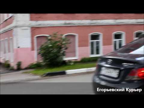 знакомства в городе егорьевске