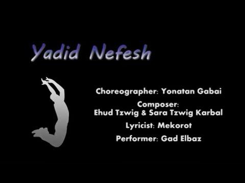Yadid Nefesh - IFD Israeli folk dancing for beginners