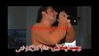 Waheed Achakzai New Pashto Song 2016 - Gul Gulalai
