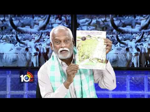 Special Discussion On Organic Farming Methods | Agriculture Education | Matti Manishi | 10TV