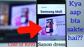Samsung Galaxy On7 Prime Unboxing | Samsung Mall | Poll Khol De