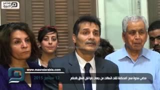 مصر العربية | محامى صحوة مصر: المحكمة تلقت اتصالات من جهات عليا قبل النطق بالحكم