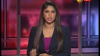 News 1st: Lunch Time Sinhala News | (16-02-2018)
