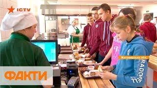 Столовая-ресторан и роботы: как работает сверхсовременная школа на Житомирщине