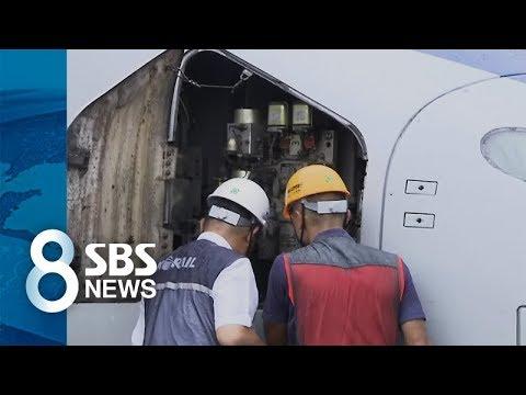 """""""비행기 타야 되는데…"""" KTX 고장 / SBS"""