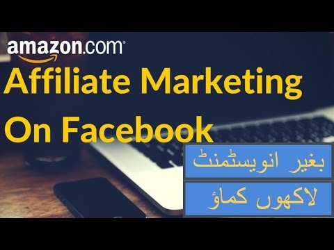 Business Idea Without Investment | How To Earn Money From Amazon Affiliate Program thumbnail