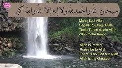 Zikir Subhanallah Alhamdulillah Allahuakbar