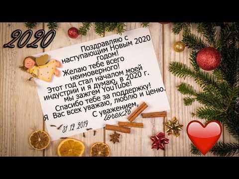 Новогоднее видео-поздравление. (FRAGMOVIE) AK-47