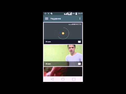 Как сделать фото из видео андроид
