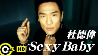 Sexy Baby 作詞朴普作曲Choi Su Jeong 眼睛轉動妳尋找著獵物強勁的音樂...