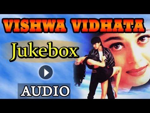 Vishwavidhaata (HD)- All Songs - Jackie Shroff -Ayesha Jhulka -Bollywood Songs -Kavita Krishnamurthy