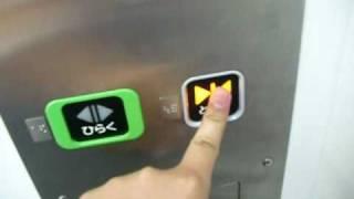 東芝升降機 IKEA新三郷のエレベーター 1/4 thumbnail