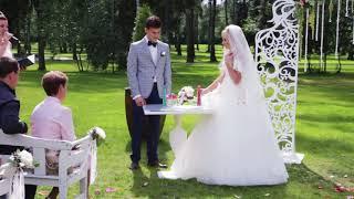 Наша волшебная свадьба! Бутик-отель Мона. Александр и Екатерина Сергины