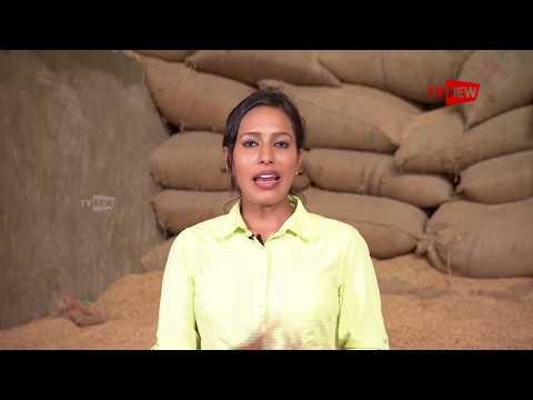 Make In Kerala - K K R Group Of Companies | Tv New