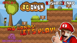 2D Owen Gameplay (Chin & Mouse Only)