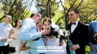 свадьба 21 04 2018