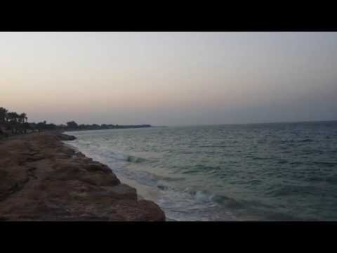 Ras Tanura Beach Saudi Arabia