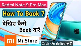 How to book Redmi Note 9 Pro Max On Mi store | redmi note 9 pro max kaise book karen |