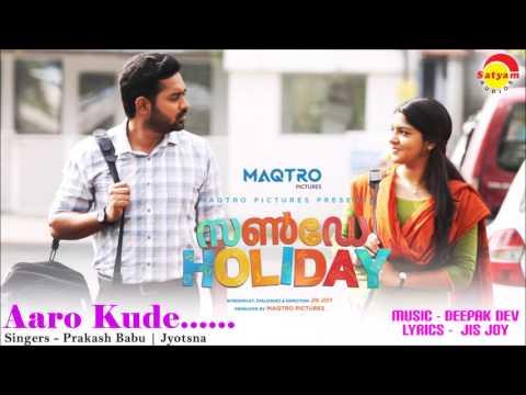 Aaro Kude Karaoke - Sunday Holiday Songs Karaoke