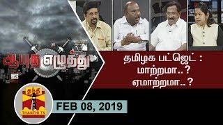 (08/02/2019)Ayutha Ezhuthu - TN Budget 2019 : Change or Disappointment..? | ThanthiTV