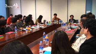 Gu Family Book Making Film-  Cast Script Reading