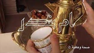شيله ترحيبيه مدح باسم ام بندر 2019 ياجعل ام بندر على مر العصور