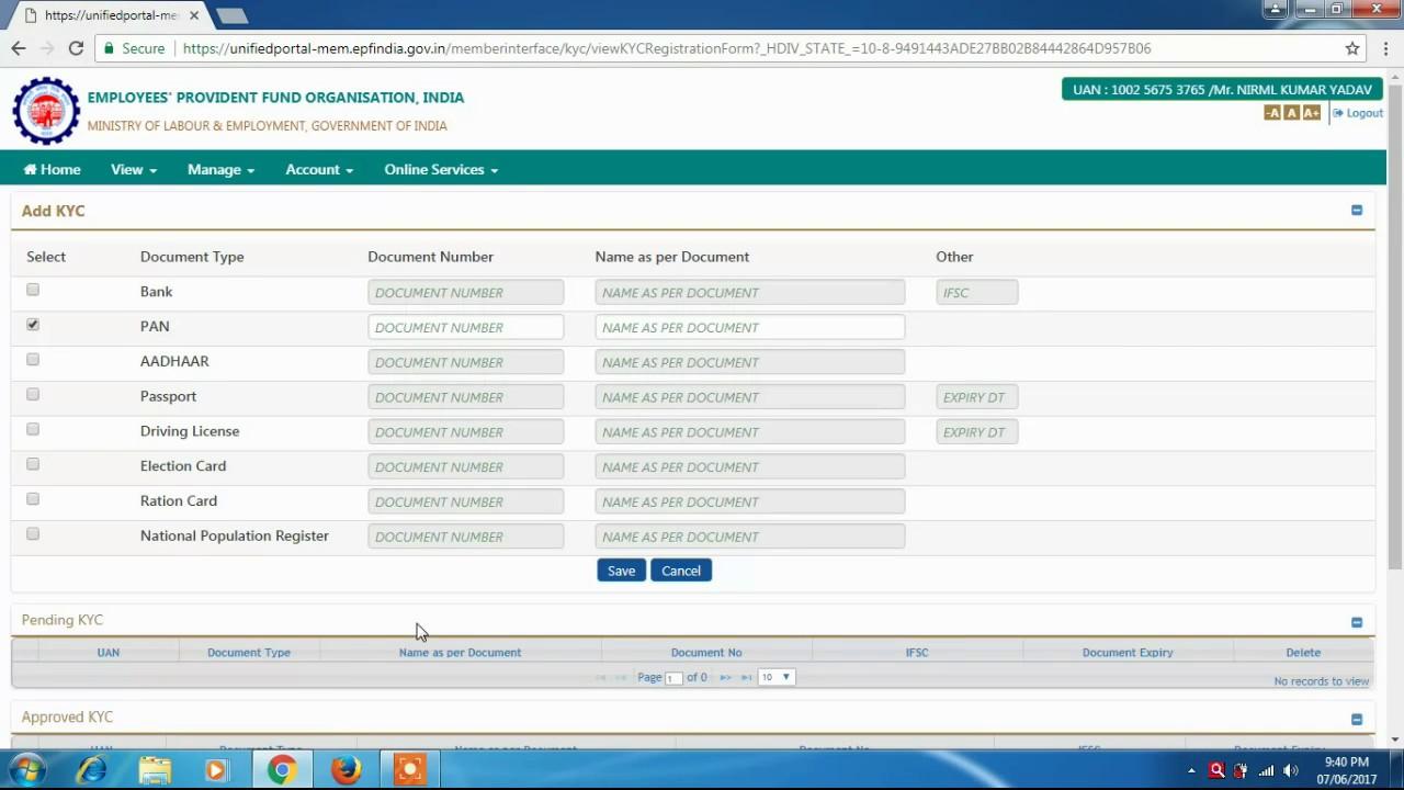How to update aadhar card in uan offline