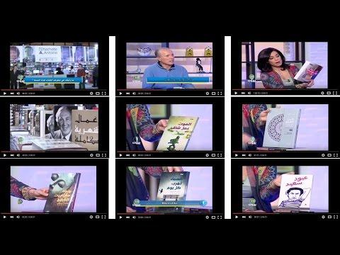 David Chaanine & Jinane Gemawi from Hachette Antoineon LBC - BBeirut - 4 December 2015
