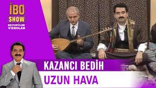 Kazancı Bedih Uzun Hava & İbrahim Tatlıses Rakı İçtim Şarap İçtim - Urfa Sıra Gecesi (1995) 2017 Video