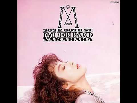 meiko nakahara - private beach