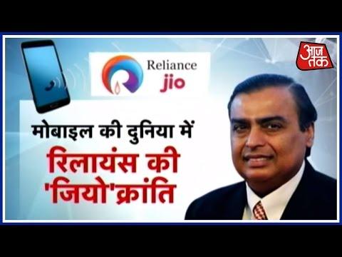 Mukesh Ambani Launches The Next-Gen With Reliance Jio