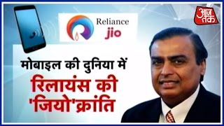 Mukesh Ambani Launches The Next-Gen With Reliance Jio