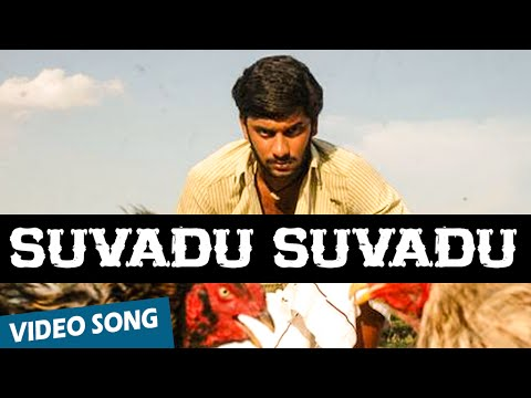 Suvadu Suvadu Official Video Song | Vamsam
