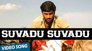 Suvadu Suvadu Official Video Song | Vamsam