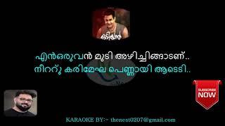 Enoruvan Mudi Azchittangaadanu | Odiyan Song with Lyrics by TheNest
