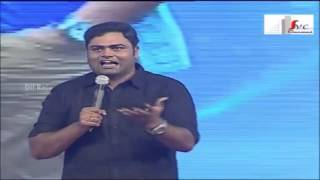 Vamsi Paidipally Speech - Yevadu Movie Audio Launch - Ram Charan, Shruti Haasan, DSP