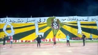 Ultras Polina (TiFou) ASO_ el Hilal De Sudan 2017 Video