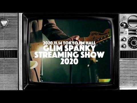 「GLIM SPANKY STREAMING SHOW 2020」Teaser ▶1:52