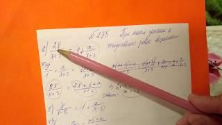 235 Алгебра 8 класс. При каком значении а тождественно равны выражения