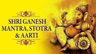 Shri Ganesh | Mantra, Stotra & Aarti | Devotional | Jukebox | Times Music