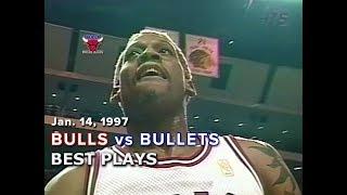 January 14, 1997 Bulls vs Bullets highlights