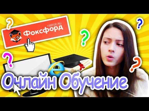 Эксклюзивный курс обучения на стюардессу в Екатеринбурге