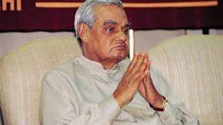 Odisha school mourns Atal Bihari Vajpayee's death