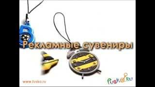 Аксессуары для мобильных телефонов | 8(800) 333-62-94 | Аксессуары для телефонов оптом(, 2013-09-19T12:23:53.000Z)