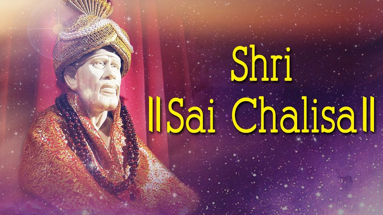 Chalisa in Telugu Shirdi Sai Blog
