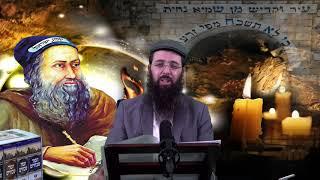 הרב יעקב בן חנן - למה זוכה מי שהקב''ה דן אותו?