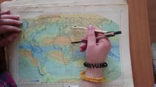 Определение расстояния от экватора до условного пункта